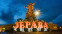 toko elektronik terbaik di Jepara